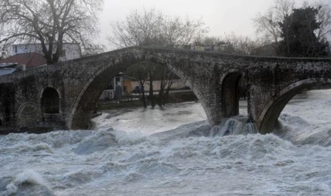 Σε συναγερμό η Άρτα από τις σφοδρές βροχοπτώσεις - Εκκενώνονται χωριά - Κατέρρευσε το ιστορικό Γεφύρι της Πλάκας - Κυρίως Φωτογραφία - Gallery - Video