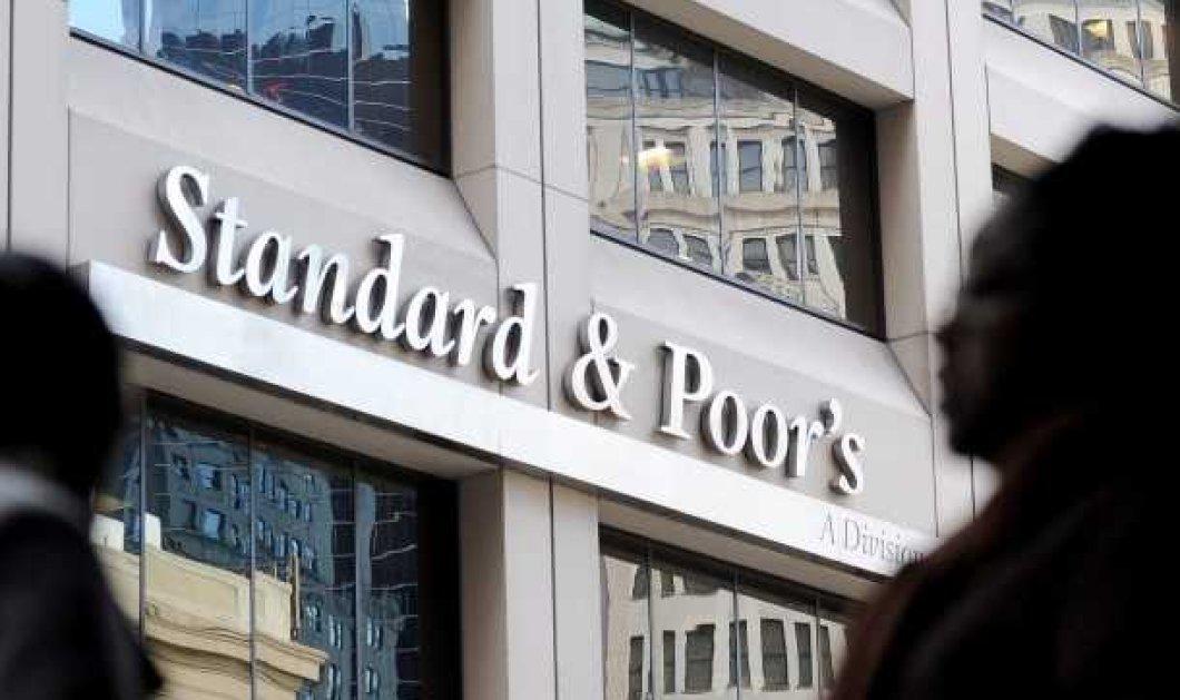 S&P: Υποβάθμιση σε «CCC» τεσσάρων ελληνικών τραπεζών - Τί δείχνει η αξιολόγηση - Κυρίως Φωτογραφία - Gallery - Video