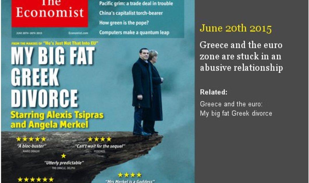7 εξώφυλλα του Εconomist: Από το ''Acropolis now'' στο ''My big fat Greek divorce'' - Κυρίως Φωτογραφία - Gallery - Video