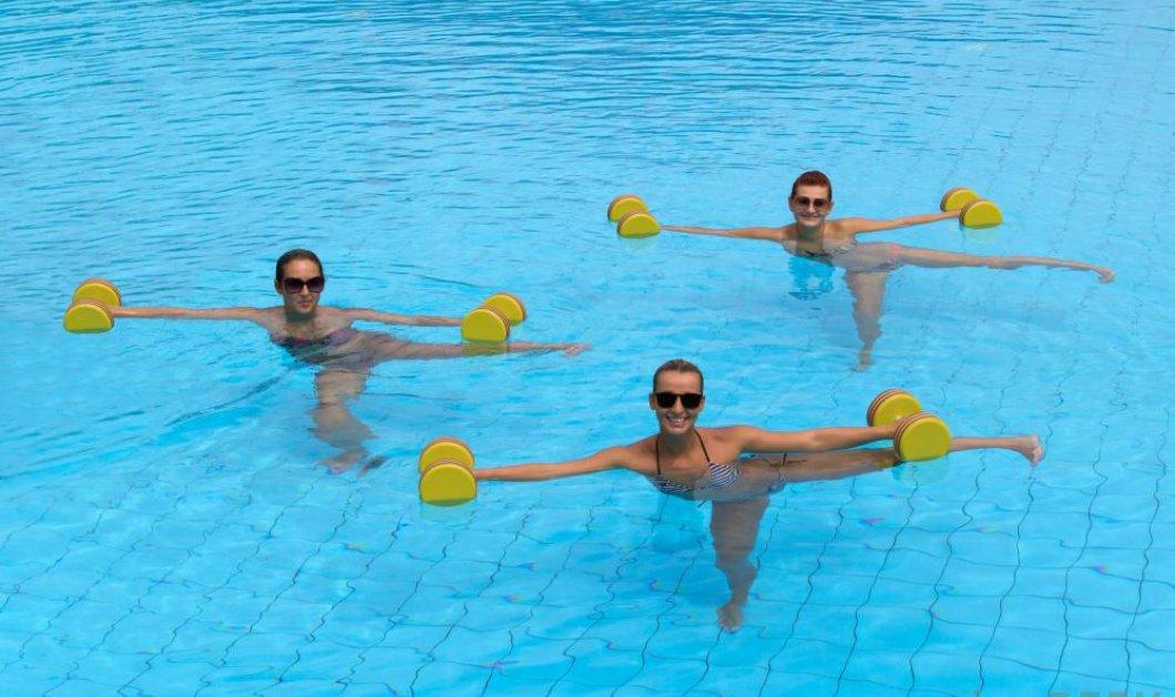 Δυναμικό αερόβιο & stretching:  H υδρογυμναστική ή  aqua aerobic η πιο διασκεδαστική - Κυρίως Φωτογραφία - Gallery - Video