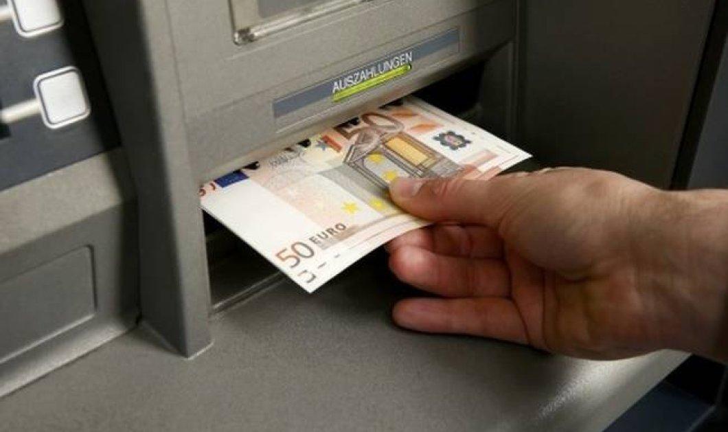 ΕΚΤΑΚΤΟ: Capital controls: Όριο αναλήψεων 60€ την ημέρα - Κλειστές από αύριο μέχρι και τη Δευτέρα 6/7 οι τράπεζες - Κυρίως Φωτογραφία - Gallery - Video