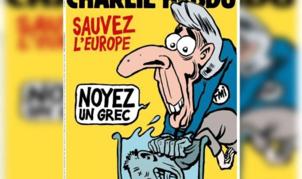Smile - Καυτό & καυστικό από το ''Charlie Hebdo'': Σώστε την Ευρώπη! Πνίξτε έναν Έλληνα - Κυρίως Φωτογραφία - Gallery - Video
