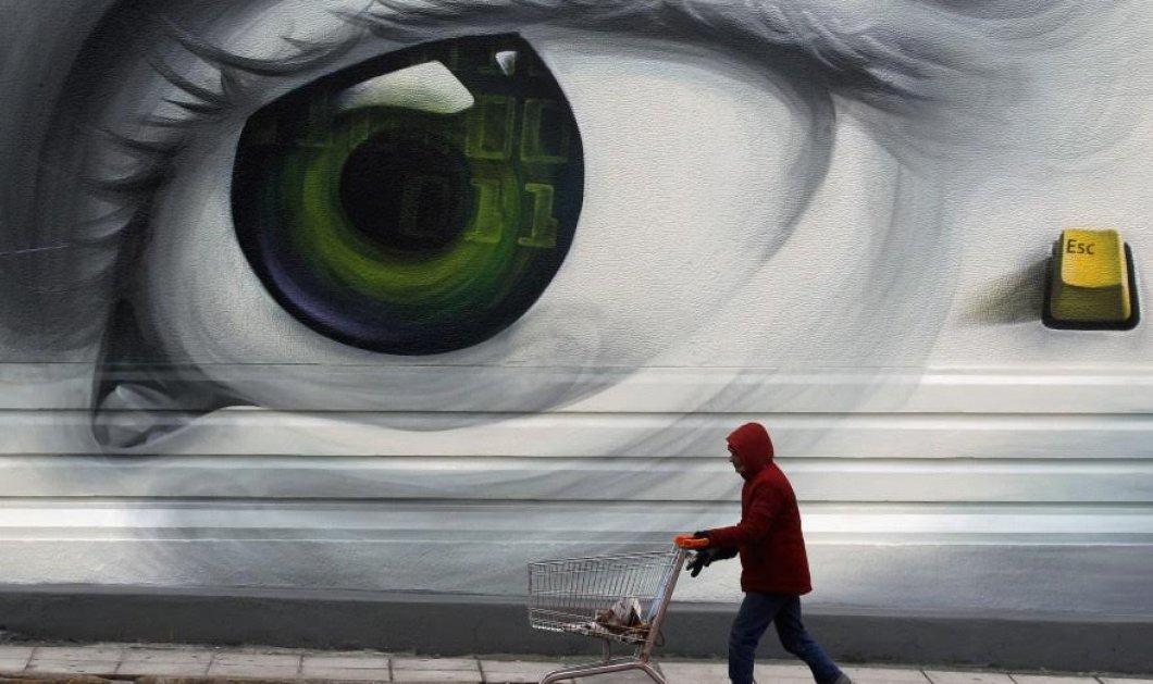 Έκκληση των Ελλήνων επιχειρηματιών προς Τσίπρα: «Δώστε τέλος στην ισορροπία τρόμου» - Όλη η επιστολή - Κυρίως Φωτογραφία - Gallery - Video