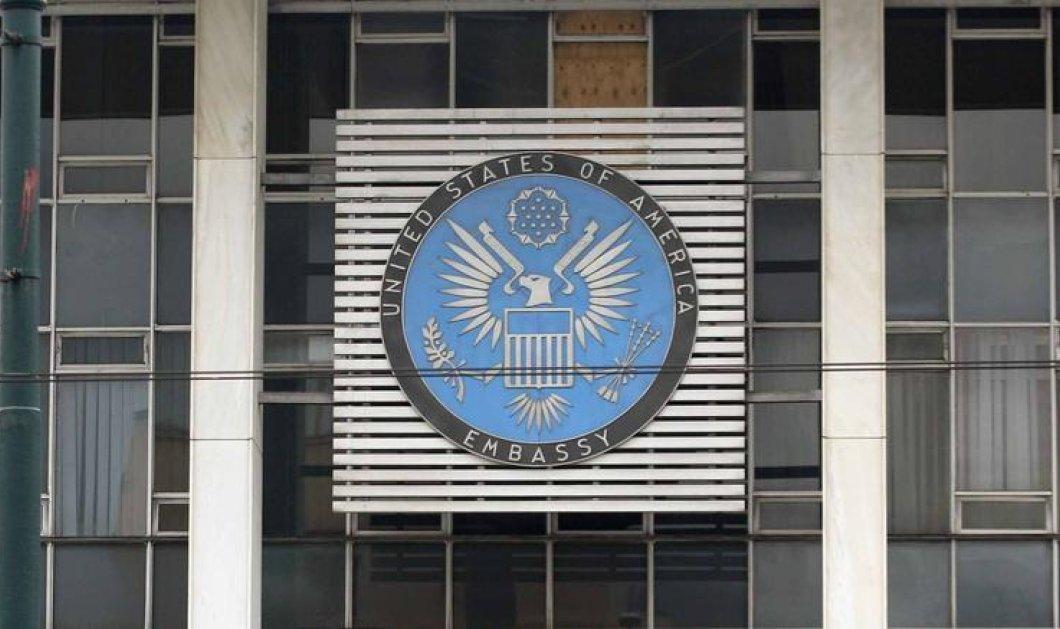 Πρεσβεία των ΗΠΑ προς τους Αμερικανούς τουρίστες: «Προσοχή στις διαδηλώσεις της Αθήνας» - Κυρίως Φωτογραφία - Gallery - Video