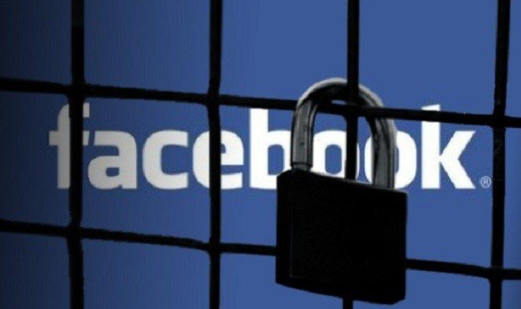 Δείτε πως μπορείτε να διαβάζετε μηνύματα στο facebook χωρίς να το καταλαβαίνει ο αποστολέας - Κυρίως Φωτογραφία - Gallery - Video