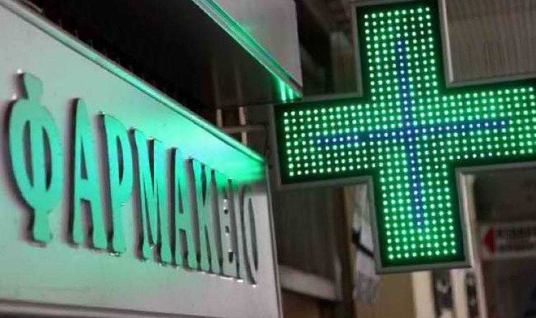 Κλειστά σήμερα τα φαρμακεία, λόγω της 24ωρης απεργίας του Πανελλήνιου Φαρμακευτικού Συλλόγου - Κυρίως Φωτογραφία - Gallery - Video