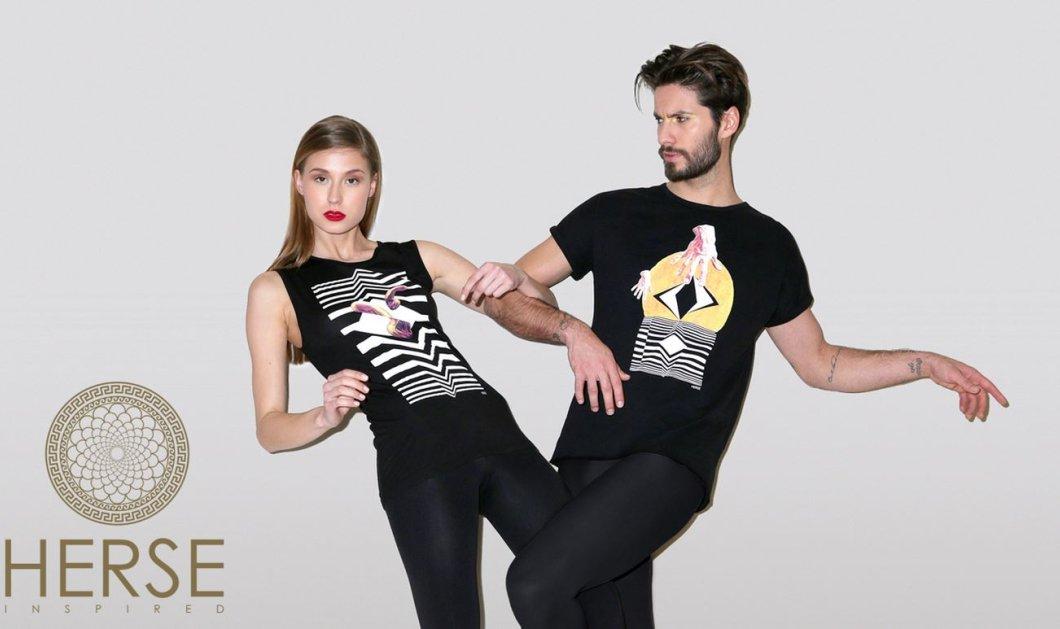 Αποκλ: Made in Greece τα t- shirts HERSE με Φρίντα Κάλο, Πικάσο, Νταλί - Η τέχνη στην μπλούζα σας - Κυρίως Φωτογραφία - Gallery - Video