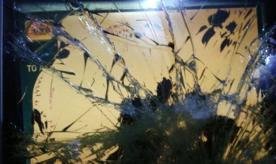 Κως: Αγανακτισμένος έσπασε το ΑΤΜ με τα ίδια του τα χέρια, όταν είδε ότι δεν είχε χρήματα - Το γύρο του κόσμου - Κυρίως Φωτογραφία - Gallery - Video