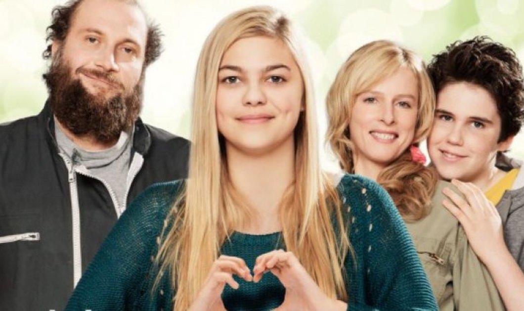 Οι ταινίες της εβδομάδας, με την Γαλλική κομμωδία να ξεχωρίζει αλλά και βαριά ονόματα: Χόφμαν & Πιρς Μπρόσναν καλοκαιρινοί - Κυρίως Φωτογραφία - Gallery - Video