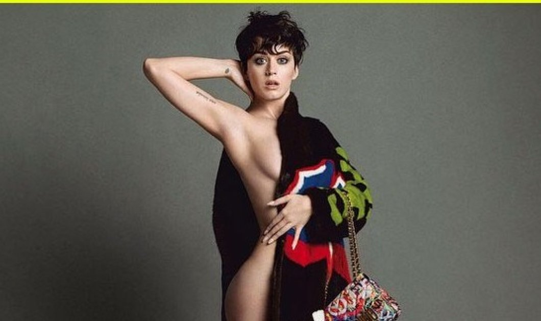 Όταν γδύνεσαι με στυλ - Η Κaty Perry ανεβάζει φωτογραφίες φορώντας μόνο τα αξεσουάρ απ΄την συλλογή του Moschino - Κυρίως Φωτογραφία - Gallery - Video