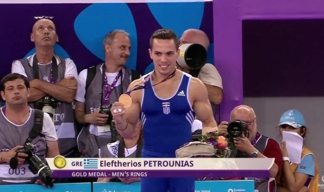 Μπακού: Ο Λευτέρης Πετρούνιας πήρε χρυσό μετάλλιο στους κρίκους - Κυρίως Φωτογραφία - Gallery - Video