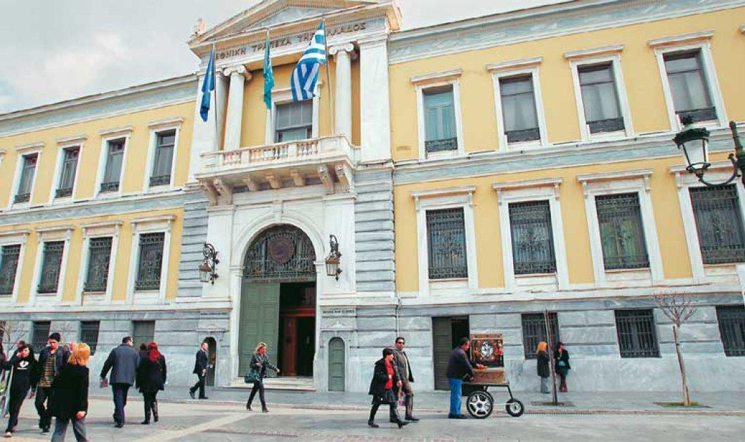 Συνελήφθη διευθυντής υποκαταστήματος της Εθνικής τράπεζας για απάτη 1.227.000 ευρώ - Κυρίως Φωτογραφία - Gallery - Video