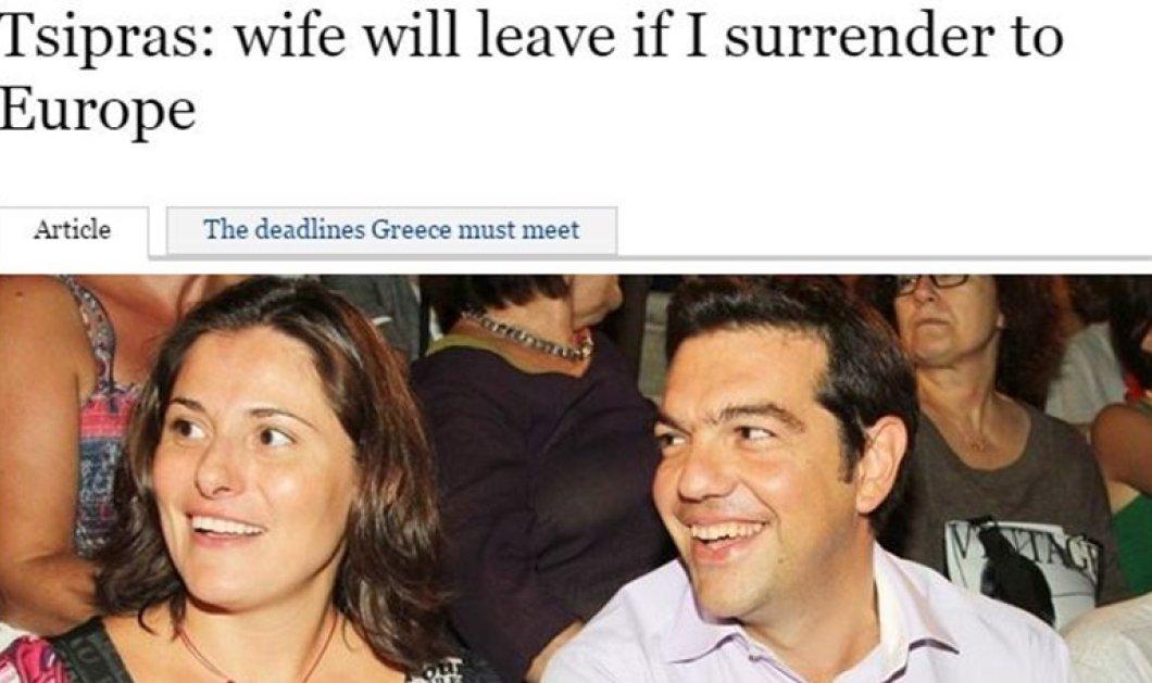 The Times: ''Αν ο Τσίπρας υποχωρήσει, η Μπέτυ θα τον χωρίσει'' - Κυρίως Φωτογραφία - Gallery - Video
