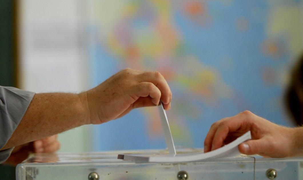 Προηγείται το «ναι» σε δημοσκόπηση της GPO : 43% Ναι 39% Οχι - Κυρίως Φωτογραφία - Gallery - Video