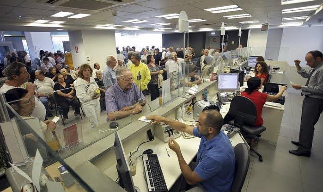 Ανοιχτές οι τράπεζες - Δείτε τι ισχύει από σήμερα στις τραπεζικές συναλλαγές - Για λογαριασμούς, δάνεια & ειδικά θέματα - Κυρίως Φωτογραφία - Gallery - Video