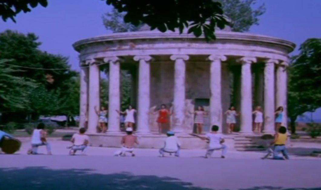 Vintage Story: Τα νησιά του ελληνικού σινεμά #9 - Η Κέρκυρα στο «Η Κόμισσα της Κέρκυρας» του Αλέκου Σακελλάριου  - Κυρίως Φωτογραφία - Gallery - Video