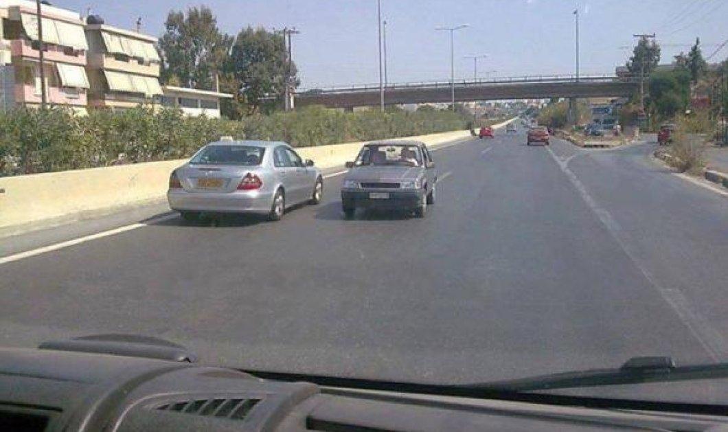 Κρήτη: Μπήκε ανάποδα (φώτο) ο smart driver στην Εθνική και προκάλεσε πανικό!   - Κυρίως Φωτογραφία - Gallery - Video
