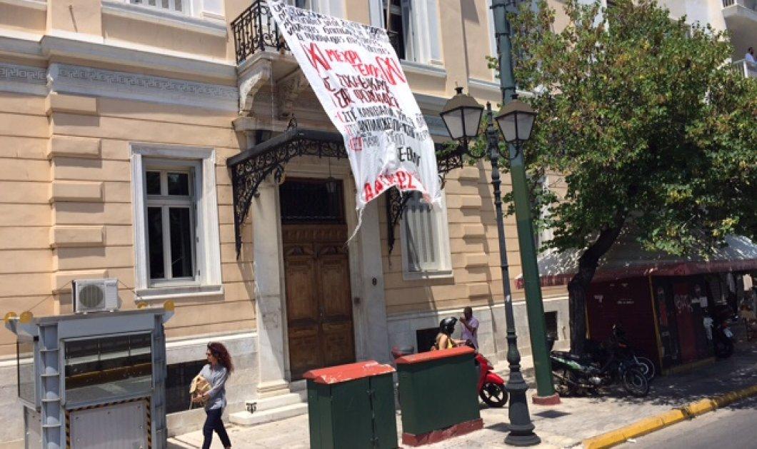Κατάληψη και πανό στα γραφεία του Ευρωπαϊκού Κοινοβουλίου από την ΑΝΤΑΡΣΥΑ - Κυρίως Φωτογραφία - Gallery - Video