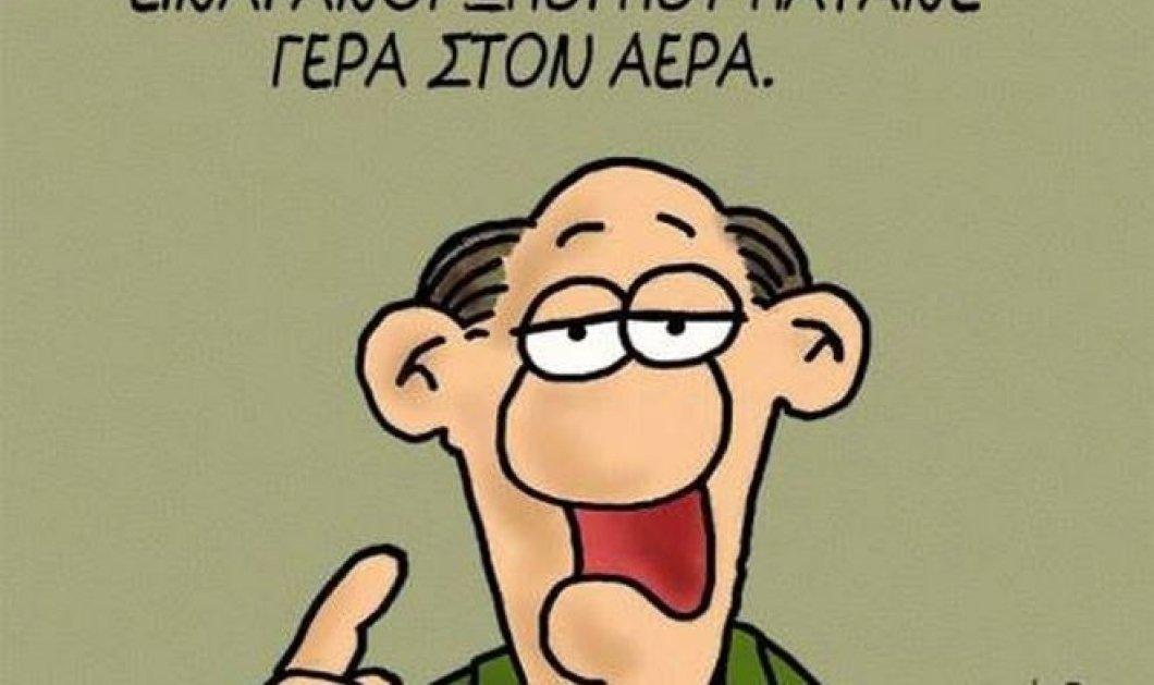 H «συνωμοσία» των γελοιογράφων : Κυρ, Αρκάς, Χαντζόπουλος, Μακρής, Πετρουλάκης  - Κυρίως Φωτογραφία - Gallery - Video
