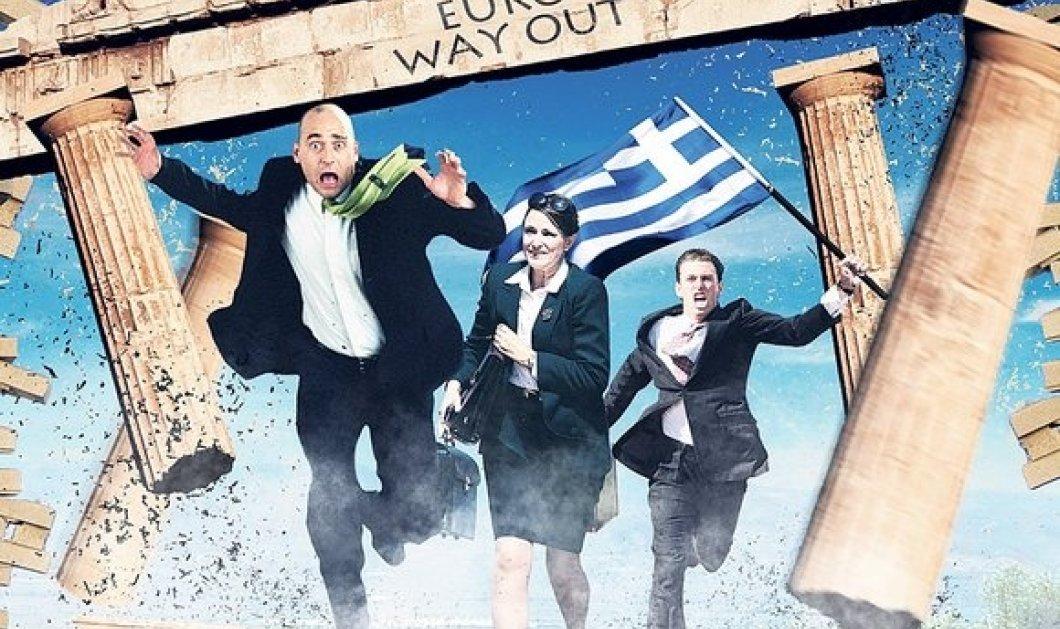Μέχρι ''βαζελίνη''… μπήκε στο twitter και στα προκλητικά σχόλια για το Greekment - Κυρίως Φωτογραφία - Gallery - Video