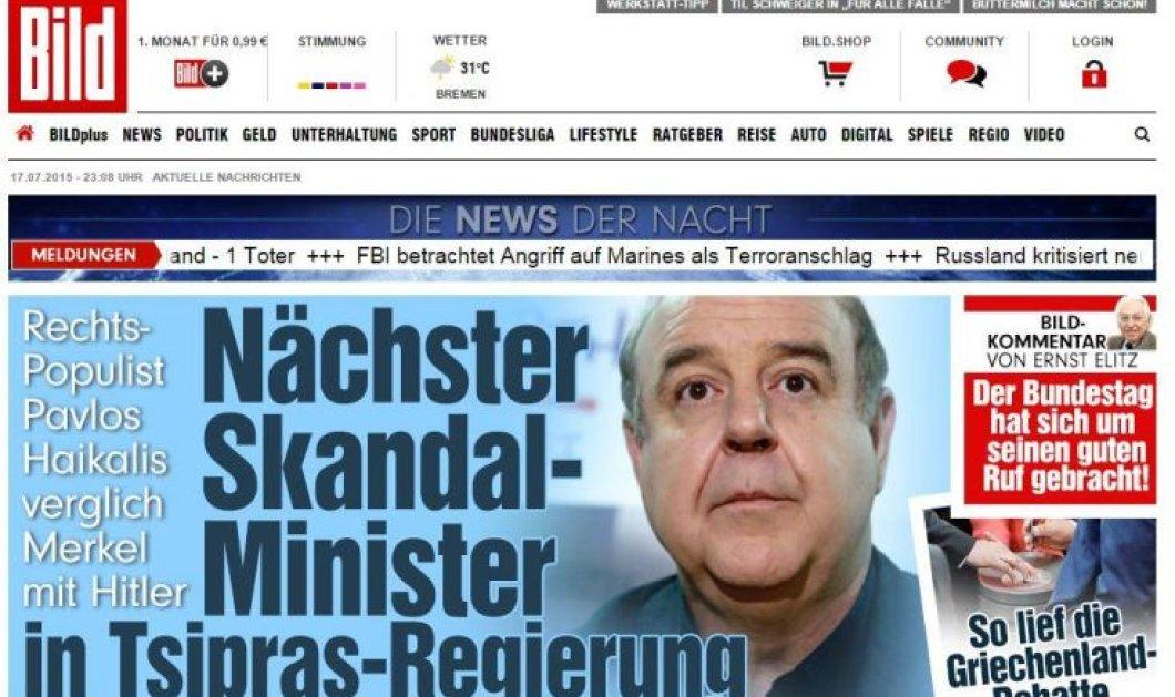 Επίθεση Bild σε Χαϊκάλη: Ο επόμενος υπουργός-σκάνδαλο στην κυβέρνηση Τσίπρα -Συγκρίνει την Μερκελ με Χιτλερ  - Κυρίως Φωτογραφία - Gallery - Video