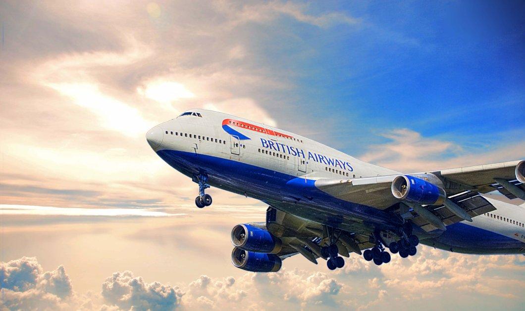 Αναγκαστική προσγείωση & εκκένωση Boeing 747 μετά από απειλή για βόμβα! Πήγαινε Λονδίνο από Λας Βέγκας    - Κυρίως Φωτογραφία - Gallery - Video