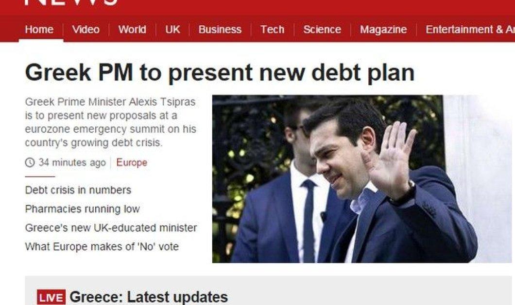 Πρώτο θέμα στα διεθνή ΜΜΕ η Ελλάδα: η νέα πρόταση, τα χαμένα δις & η Μέρκελ σε πρώτο πλάνο. - Κυρίως Φωτογραφία - Gallery - Video
