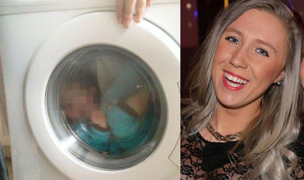"""""""Τα' παίξε""""η μαμά του αγοριού με σύνδρομο Down: Το Έβαλε στο πλυντήριο γελούσε & το φωτογράφιζε   - Κυρίως Φωτογραφία - Gallery - Video"""