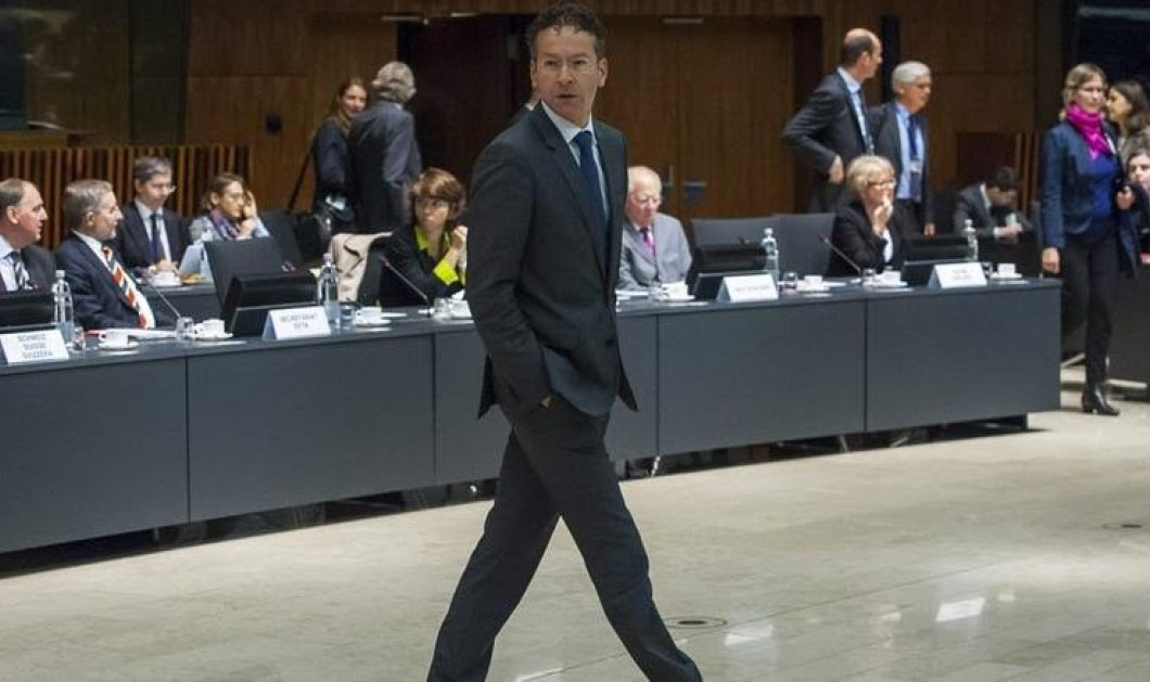 LIVE:Έληξε το Eurogroup – Συνεχίζεται αύριο στις 11 - Κυρίως Φωτογραφία - Gallery - Video