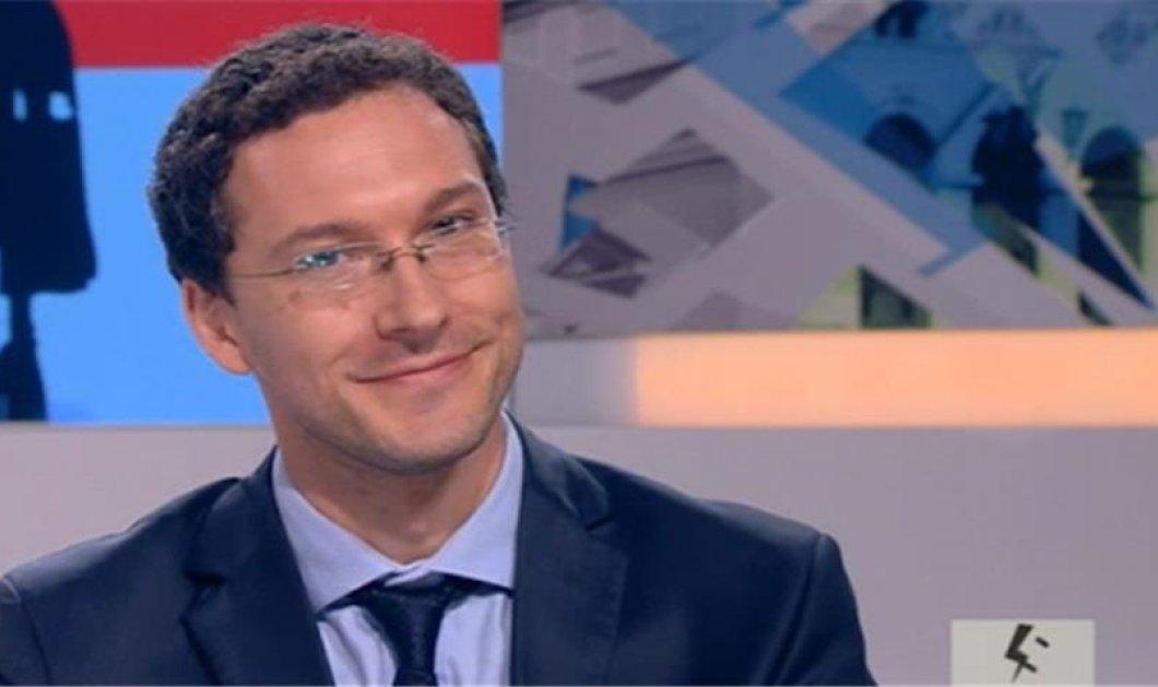 ΥΠΕΞ Βουλγαρίας: '' Ευχόμαστε το καλύτερο για την Ελλάδα & ελπίζουμε να υπάρξει σταθερότητα - Είμαστε στενά συνδεδεμένοι ''  - Κυρίως Φωτογραφία - Gallery - Video