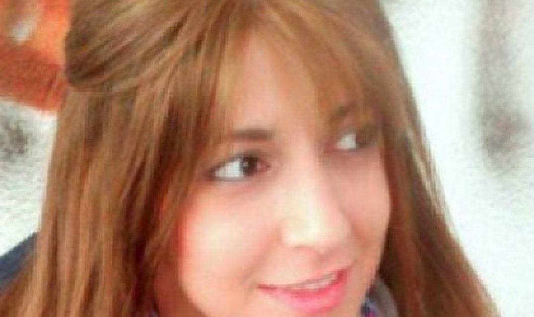 Βόλος: Συγκλονίζει ο θάνατος της 25χρονης Ελένης ανήμερα των γενεθλίων της - Τα σπαρακτικά μηνύματα στη σελίδα της στο facebook  - Κυρίως Φωτογραφία - Gallery - Video