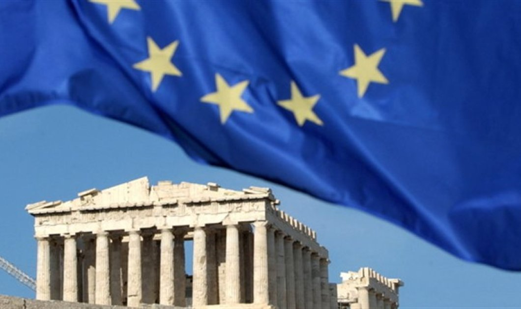 El Pais: Αυτό είναι το Σχέδιο του Hollande για Ευρωζώνη δύο ταχυτήτων   - Κυρίως Φωτογραφία - Gallery - Video