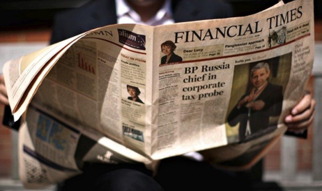 Σε γερμανικά χέρια φέρονται να καταλήγουν οι Financial Times  - Κυρίως Φωτογραφία - Gallery - Video