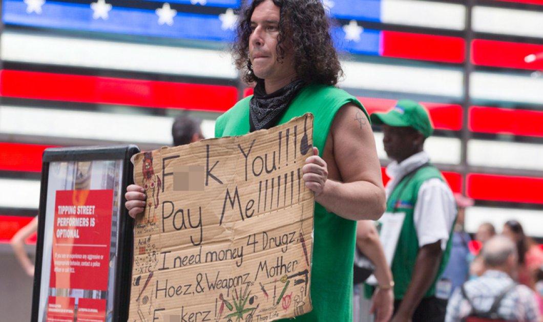 """F–k You! Pay Me», γράφει νεαρός σε πλακάτ &  ζητά χρήματα για ναρκωτικά - Συνέβη στη Νέα Υόρκη   - Κυρίως Φωτογραφία - Gallery - Video"