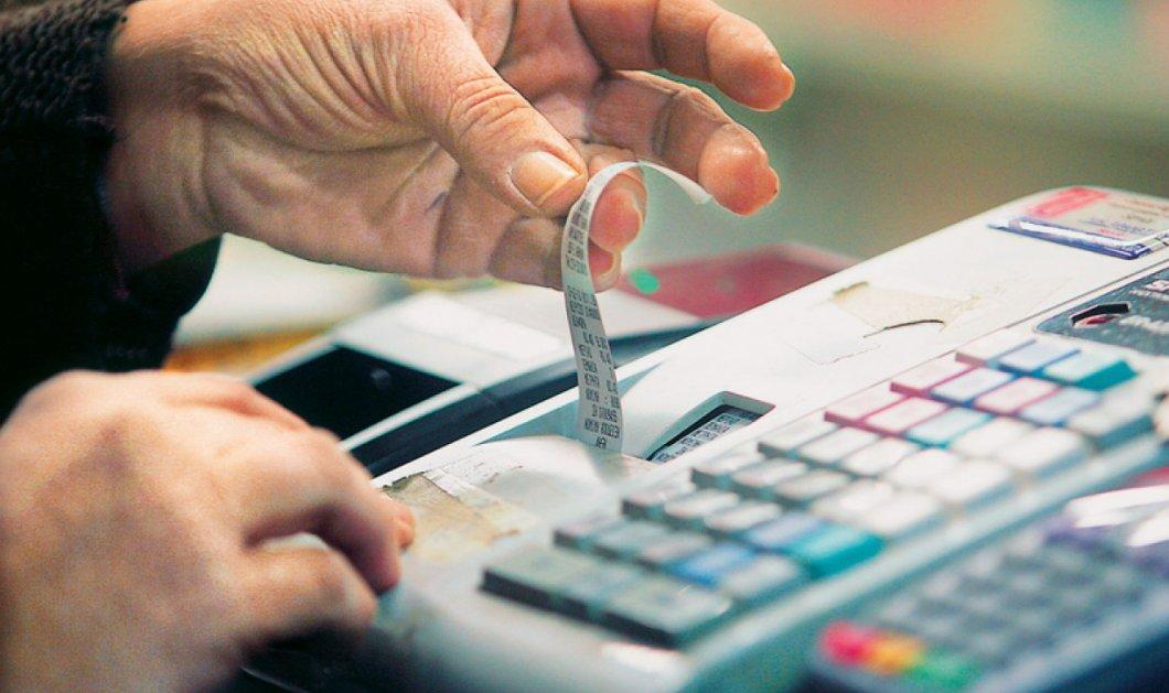 Διαβάστε τι ΦΠΑ θα πληρώνουμε για εκατοντάδες αγαθά και υπηρεσίες - Που οι τιμές μένουν ίδιες;  - Κυρίως Φωτογραφία - Gallery - Video