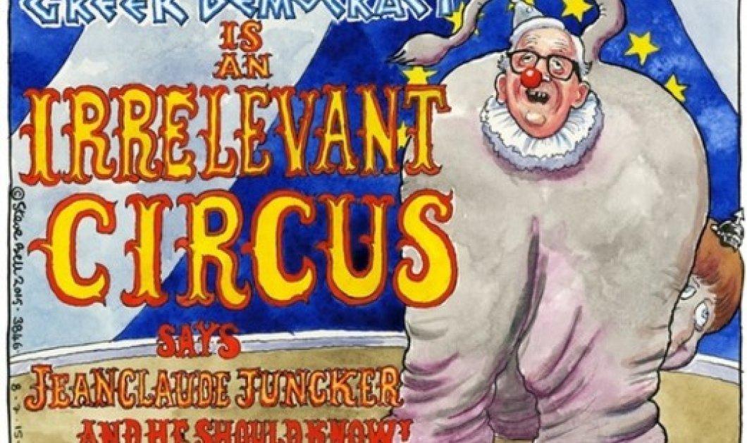 Καυστικό το εξώφυλλο του Guardian: Το ''τσίρκο'' της Ελληνικής Δημοκρατίας & ο κλόουν Γιούνκερ - Κυρίως Φωτογραφία - Gallery - Video