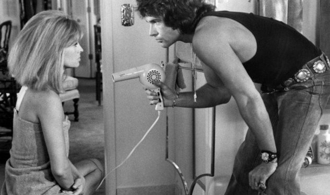 Vintage Story: Όταν το 1966 η ωραιότατη  Τζούλι Κρίστι & ο γυναικάς Γουώρεν Μπήτυ ερωτεύτηκαν - Σήμερα τι κάνουν;  - Κυρίως Φωτογραφία - Gallery - Video