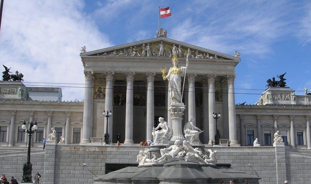 «Ναι» από το κοινοβούλιο της Αυστρίας για νέο 3 ετες πρόγραμμα βοήθειας 86 δις στην Ελλάδα  - Κυρίως Φωτογραφία - Gallery - Video