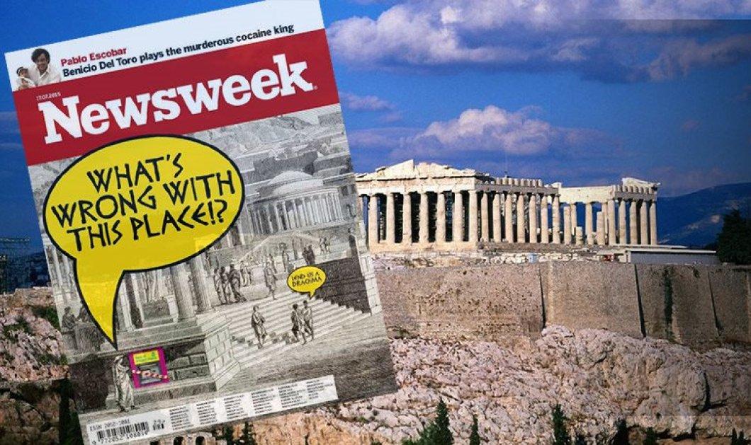 Newsweek για την Ελλάδα: Τι πάει στραβά σε αυτόν τον τόπο; - Κυρίως Φωτογραφία - Gallery - Video