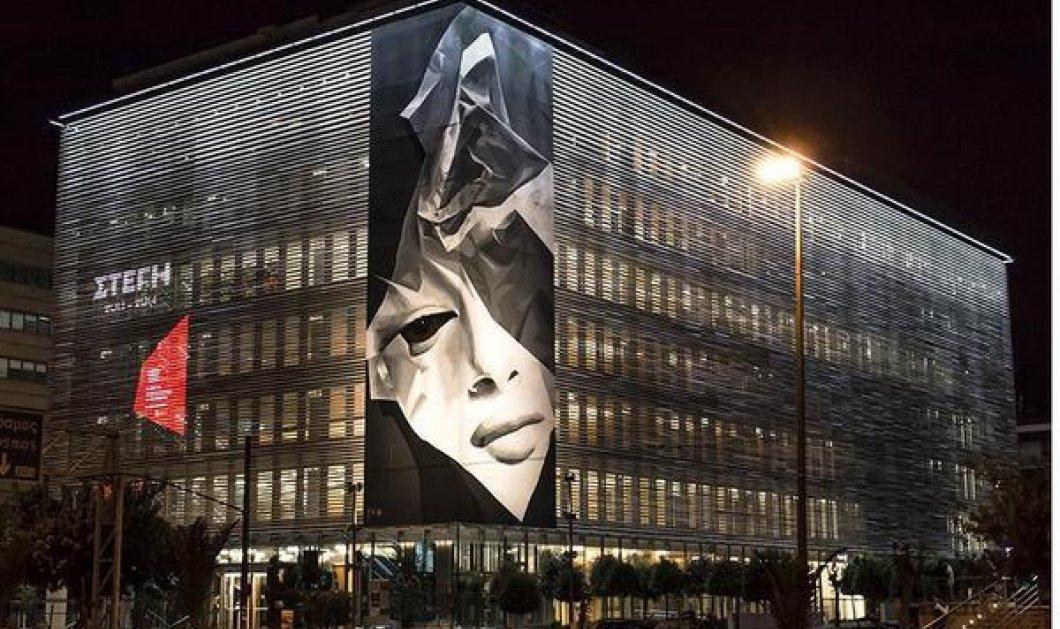 «Ναι» στην Ευρώπη λέει η Στέγη Γραμμάτων και Τεχνών : Ο πολιτισμός μάς ενώνει αγκαλιάζει τη διαφορετικότητα για τον σύγχρονο Ευρωπαίο - Κυρίως Φωτογραφία - Gallery - Video