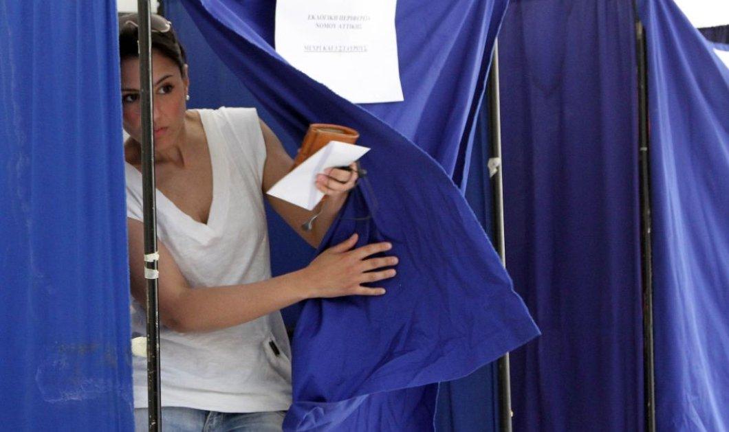 Νέα δημοσκόπηση – Εμφανές το προβάδισμα του ΣΥΡΙΖΑ - Κυρίως Φωτογραφία - Gallery - Video