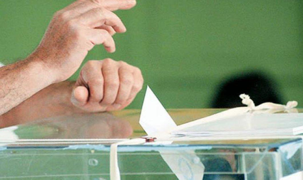 Δημοψήφισμα 2015: Ό,τι πρέπει να ξέρετε για τη διαδικασία  - Κυρίως Φωτογραφία - Gallery - Video