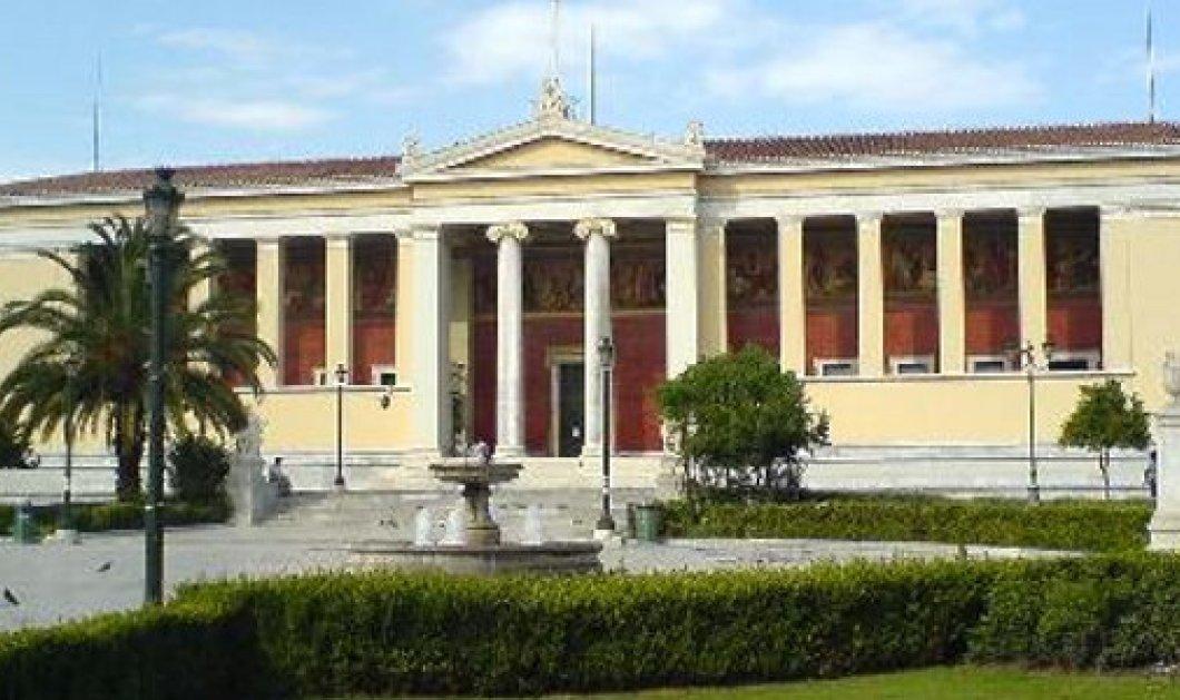 Good News: Επτά ελληνικά πανεπιστήμια στα 1.000 καλύτερα του κόσμου  - Κυρίως Φωτογραφία - Gallery - Video