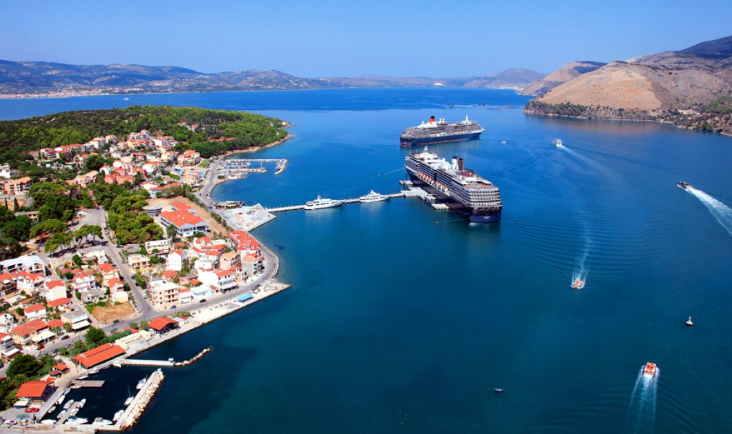 Η Κεφαλονιά στα έξι καλύτερα λιμάνια της Μεσογείου - Κυρίως Φωτογραφία - Gallery - Video