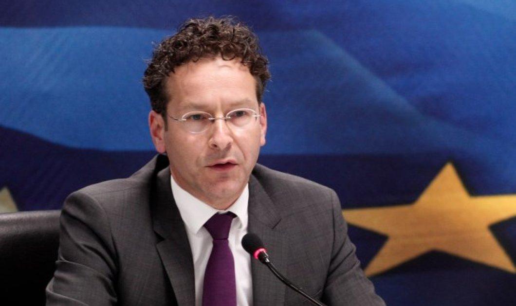 """Ντάισελμπλουμ για ελληνικό ζήτημα:""""Το αίτημα για παράταση της δανειακής σύμβασης έγινε πολύ αργά"""" - Κυρίως Φωτογραφία - Gallery - Video"""