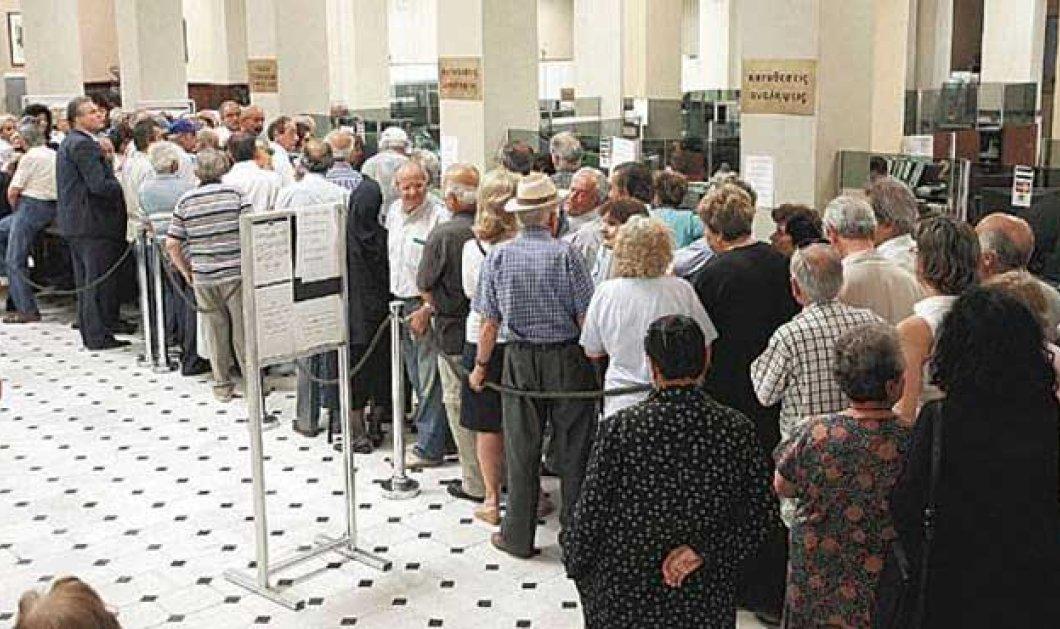 NYT: «Κραιπάλη σπατάλης» στην Ελλάδα – Οι Έλληνες αγοράζουν συνέχεια για να φύγουν τα λεφτά από τις τράπεζες - Κυρίως Φωτογραφία - Gallery - Video