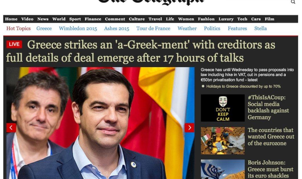 Δείτε εικόνες από τα πρωτοσέλιδα με το Greekment: ΝΥ Times, Le Monde, Figaro, W. Post, Telegraph - Κυρίως Φωτογραφία - Gallery - Video