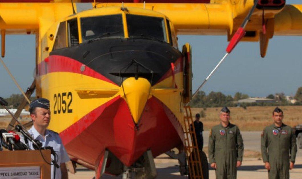 Πυροσβεστικά αεροσκάφη για τον έλεγχο των πυρκαγιών αποστέλλει η Ευρωπαϊκή Ένωση   - Κυρίως Φωτογραφία - Gallery - Video