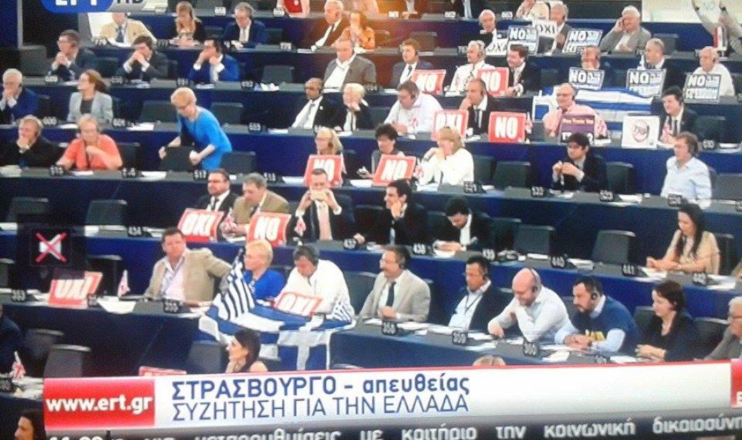 Live: Η ιστορική συνεδρίαση του Ευρωπαϊκού Κοινοβουλίου - Νέα παρέμβαση Τσίπρα - Κυρίως Φωτογραφία - Gallery - Video