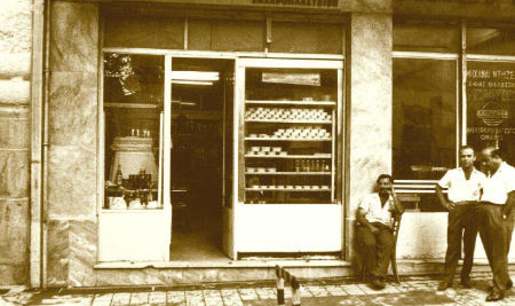 Αχ λιγώθηκα σήμερα: Βόλτα στη Στάνη της Ομόνοιας με γεύσεις παιδικές! Από το 1936 με ρυζόγαλο, κρέμα, λουκουμάδες   - Κυρίως Φωτογραφία - Gallery - Video